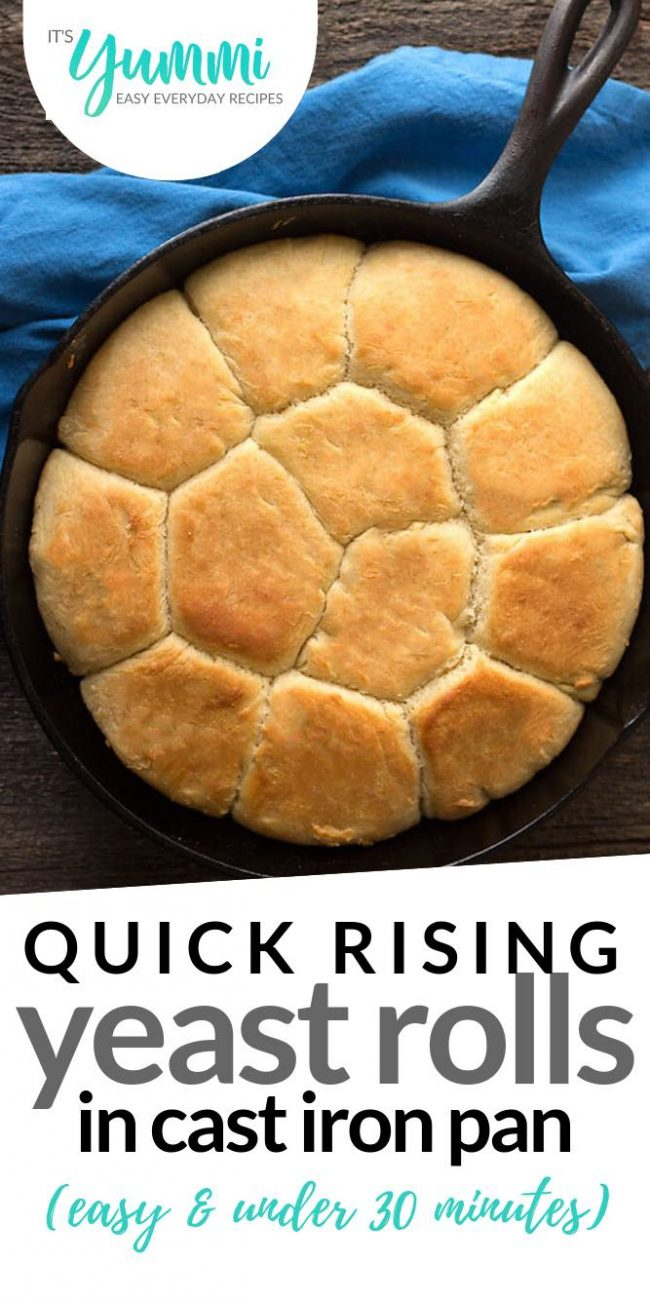 Quick Rise Easy Yeast Rolls | Easy Recipes by Its Yummi