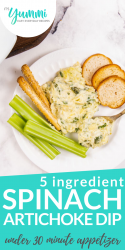 Spinach artichoke Dip Pin: Words saying '5Ingredient Spinach Artichoke Dip'